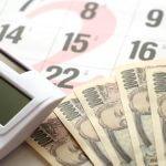 資金調達 事業資金 運転資金 リースバック