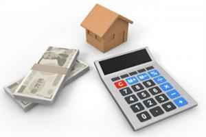 固定資産税とマンションの管理費