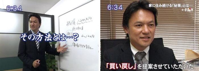 報道特集NEXT